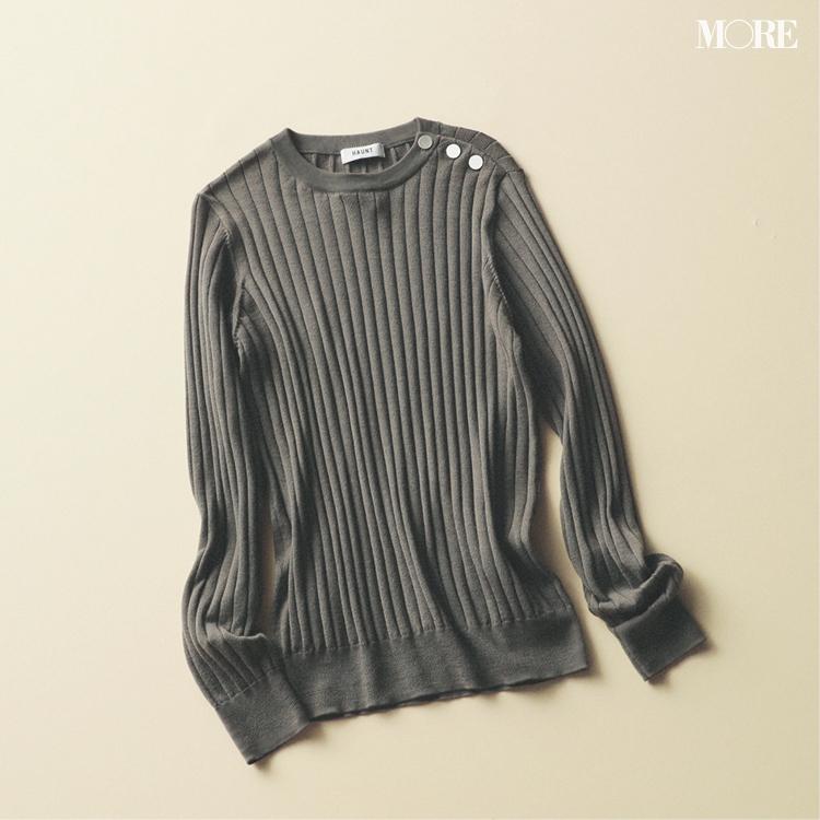 ニットの色に迷ったら。「くすみアースカラー」が絶妙におしゃれで着やすいらしい!_3