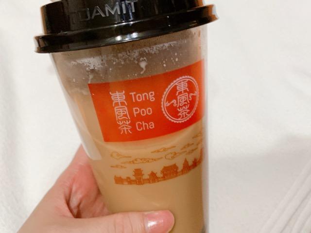 【#おうちカフェ】自宅で楽しめる本格的なタピオカミルクティーが、なんとダイソーで買える?!_4