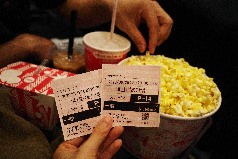 ジブリ名作がもう一度スクリーンに!【もののけ姫】#一生に一度は映画館でジブリを_2