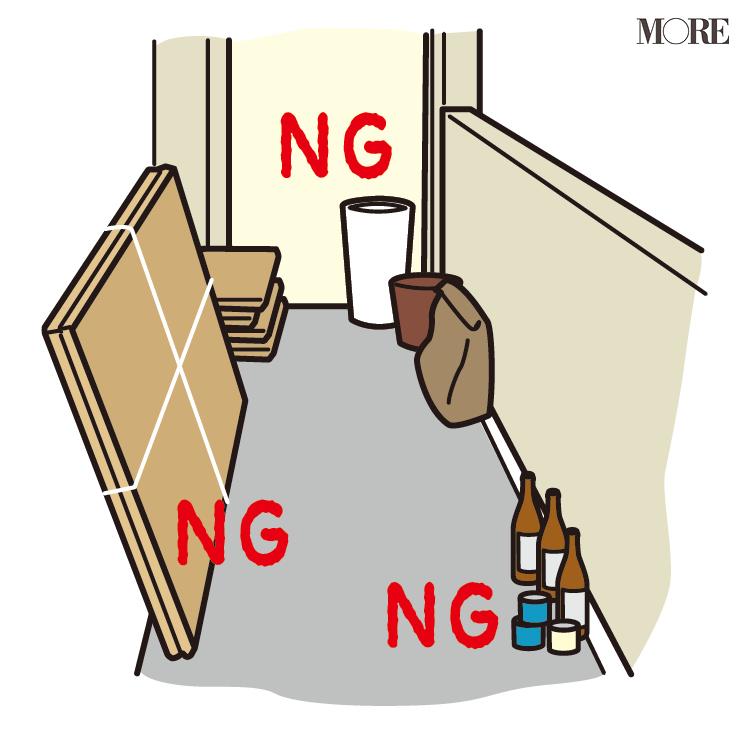 【風水とお片づけ】幸運を引き寄せる! 家の整理整頓アイデア8選_8