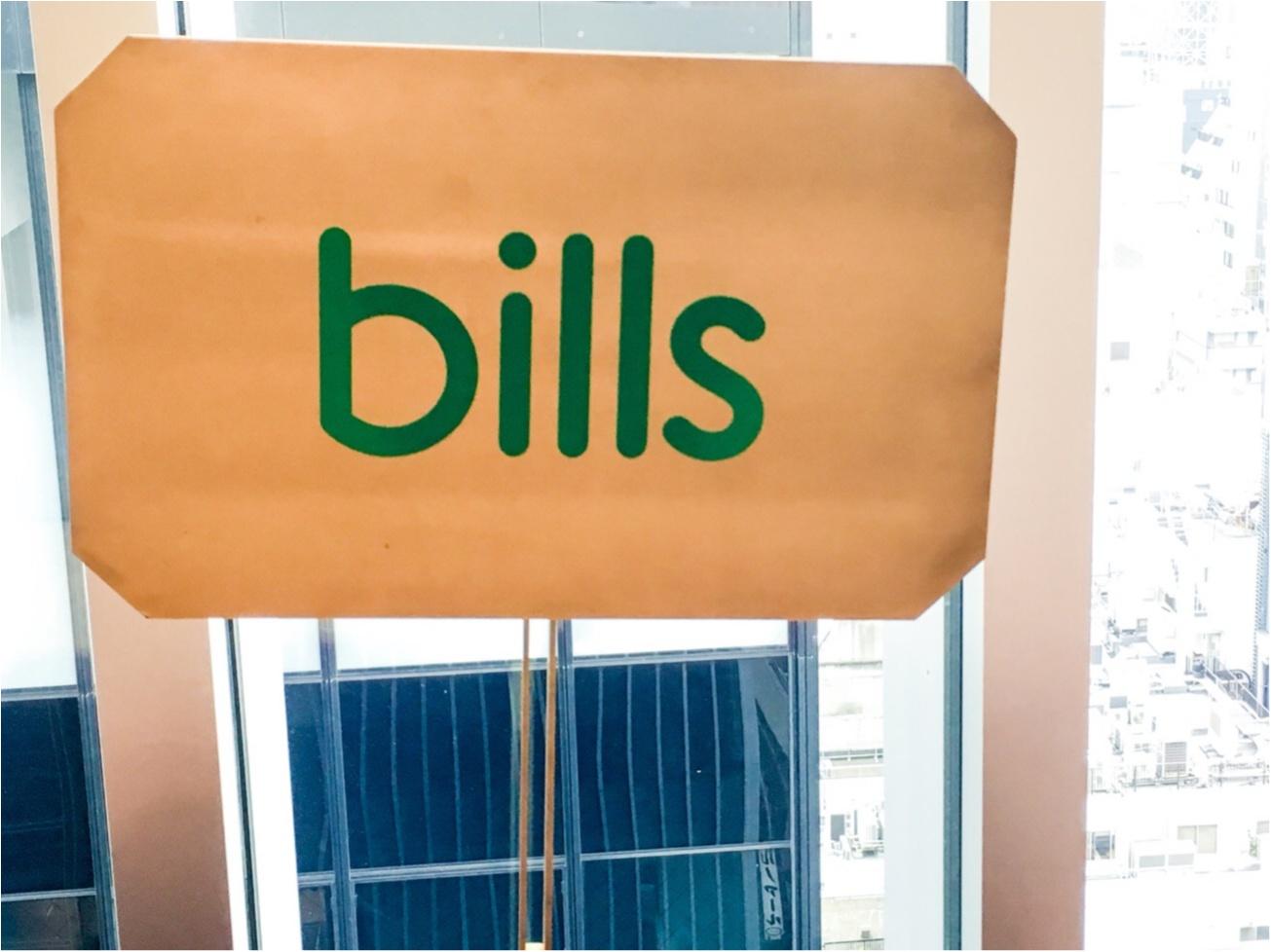 【銀座/bills】bills=パンケーキの法則だけじゃない!! billsの新感覚フレンチトーストが絶品♫_1