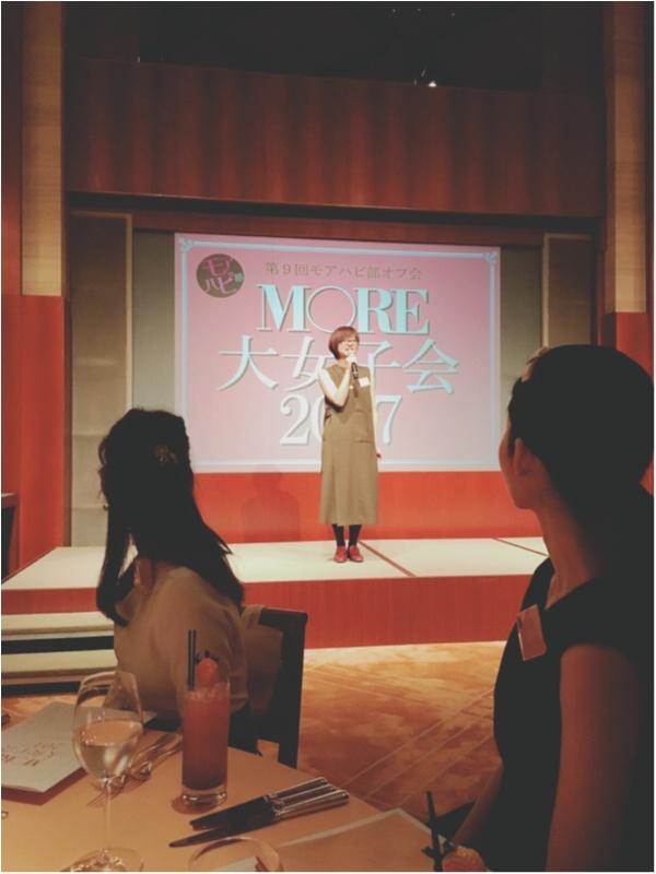 おしゃれ部員大集合!!年に一度のお楽しみ♡モアハピ大女子会byじゅな_3