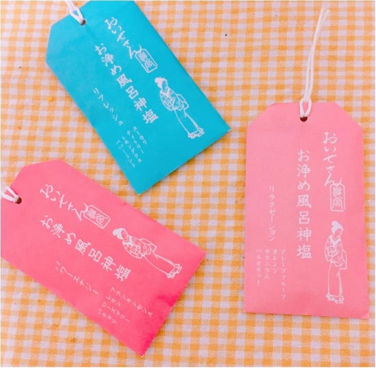 三重女子旅特集 - 伊勢神宮や志摩など人気の観光スポット、おすすめグルメ・ホテルまとめ_76