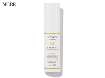 花粉や寒暖差にゆらぐ肌に! 敏感肌・肌荒れ対応の美白アイテム3選&保湿テク