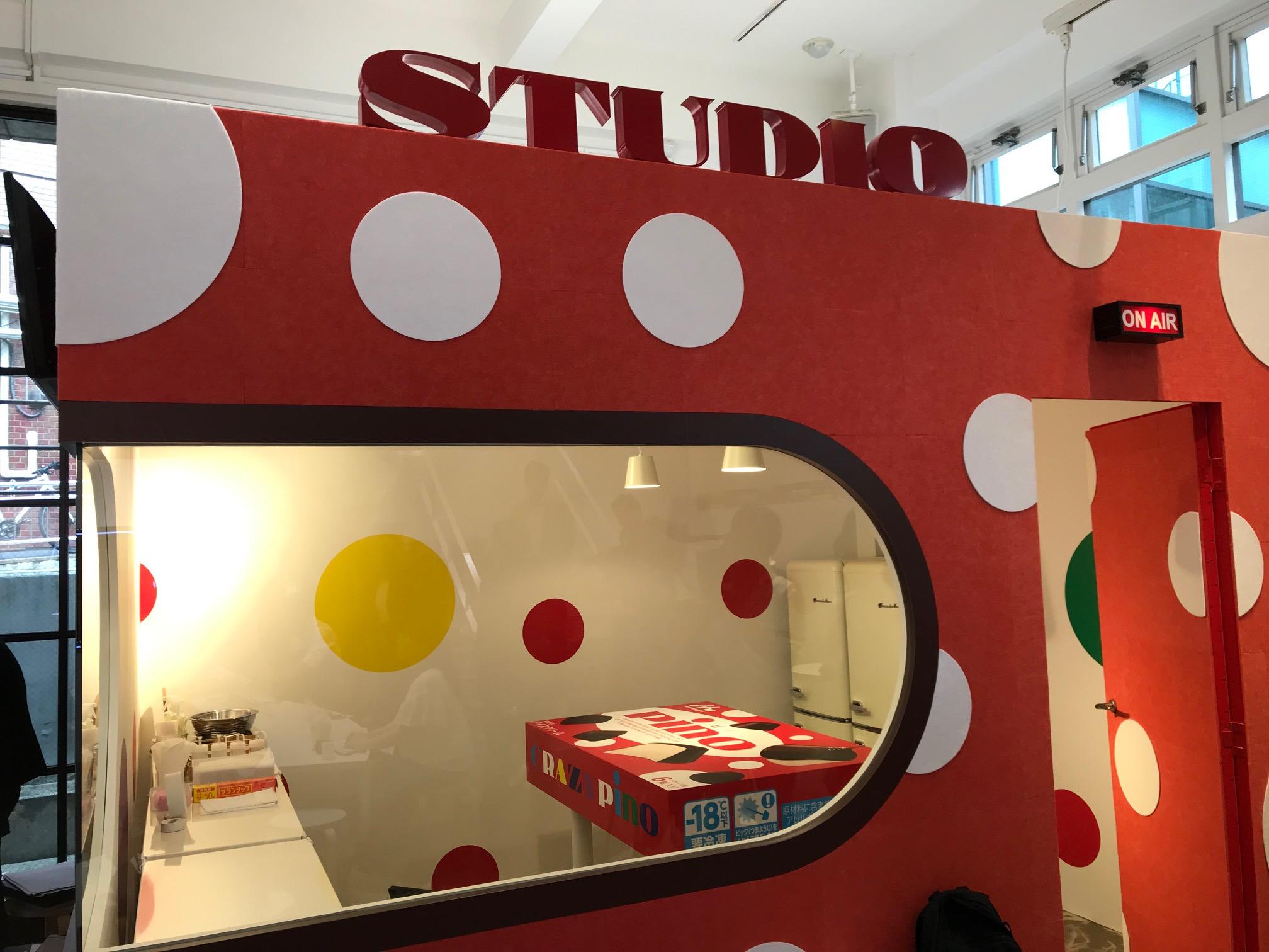 タピオカと「ピノ」を一緒に食べる!? 「ピノ」の未知の美味しさを楽しむ「CRAZYpino STUDIO」Photo Gallery_1_15