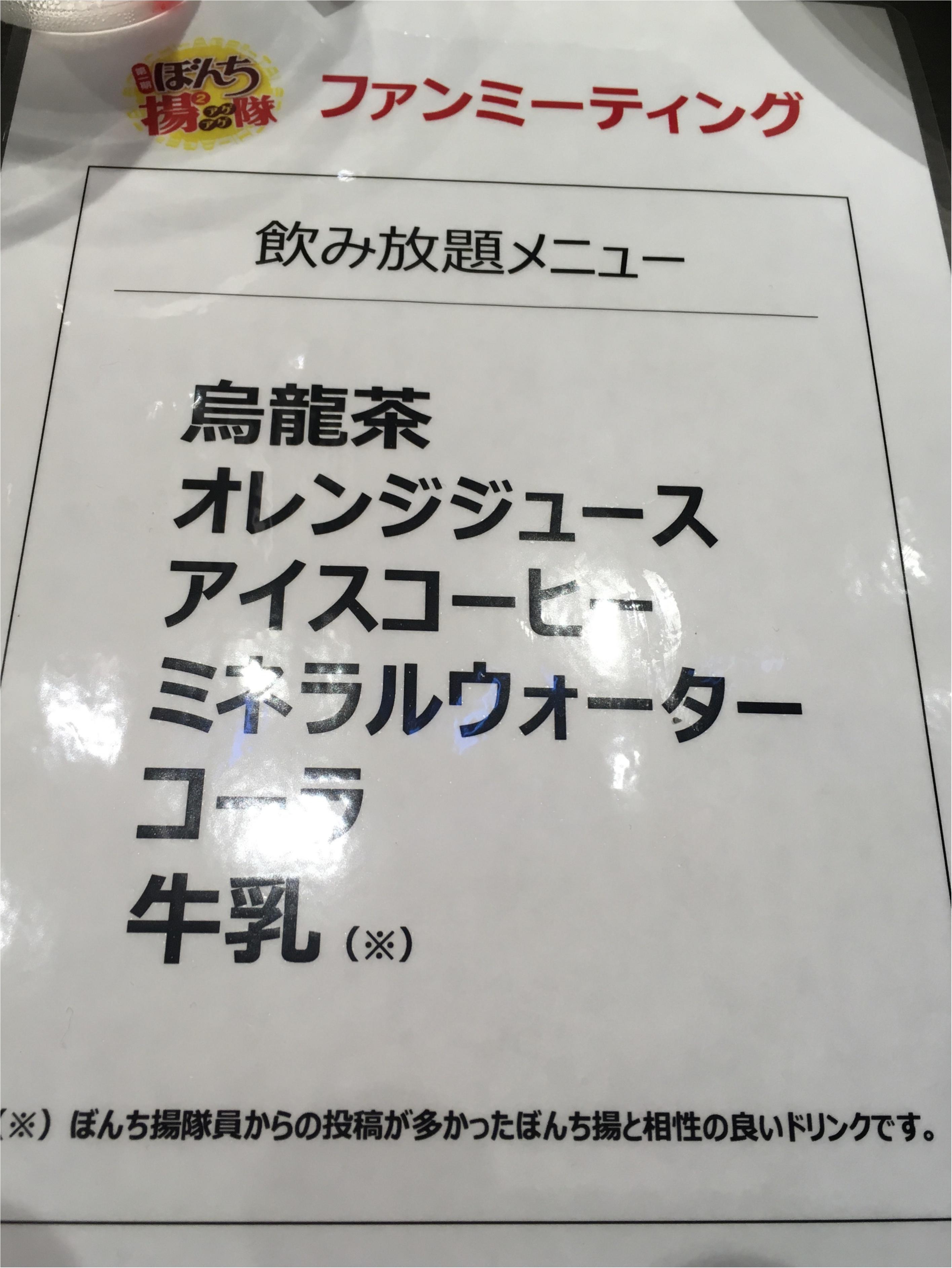 関西のソウルフード「ぼんち揚」‼︎関東にも広めたい‼︎第1期ぼんち揚2隊のイベントに参加してきました☆_5