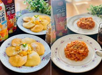 【つぶ野菜】手軽なのに栄養満点!《野菜ジュース》で作るアレンジごはんをご紹介★