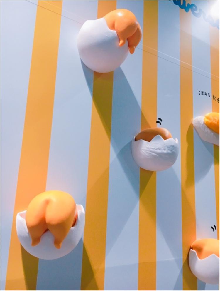 【祝5周年❤︎】ぐでたまが渋谷駅をジャック!限定POP UPストアは5月2日まで♡♡_3