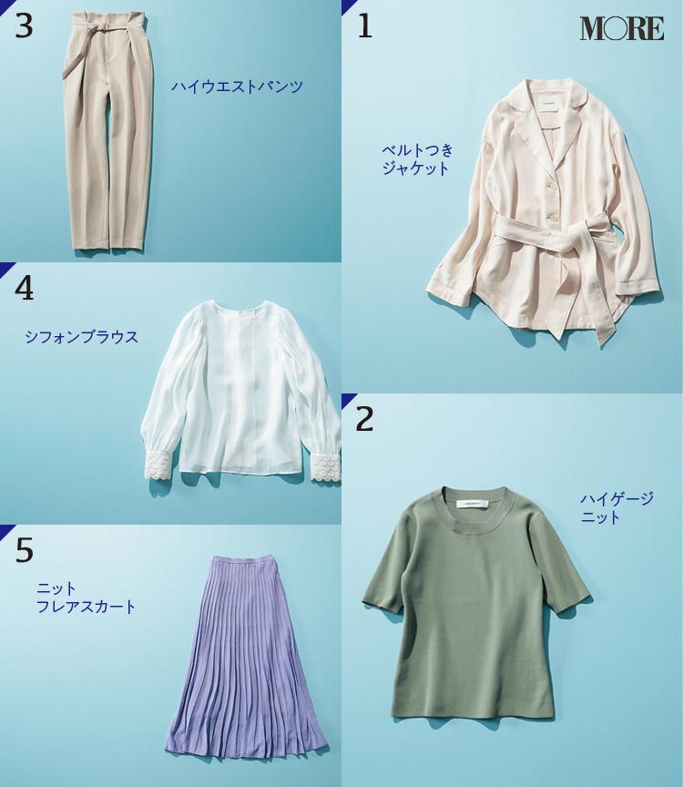 『ラグナムーン』のこの5着を使ってオフィスで「洗練された大人女子」を目指せ♡_7