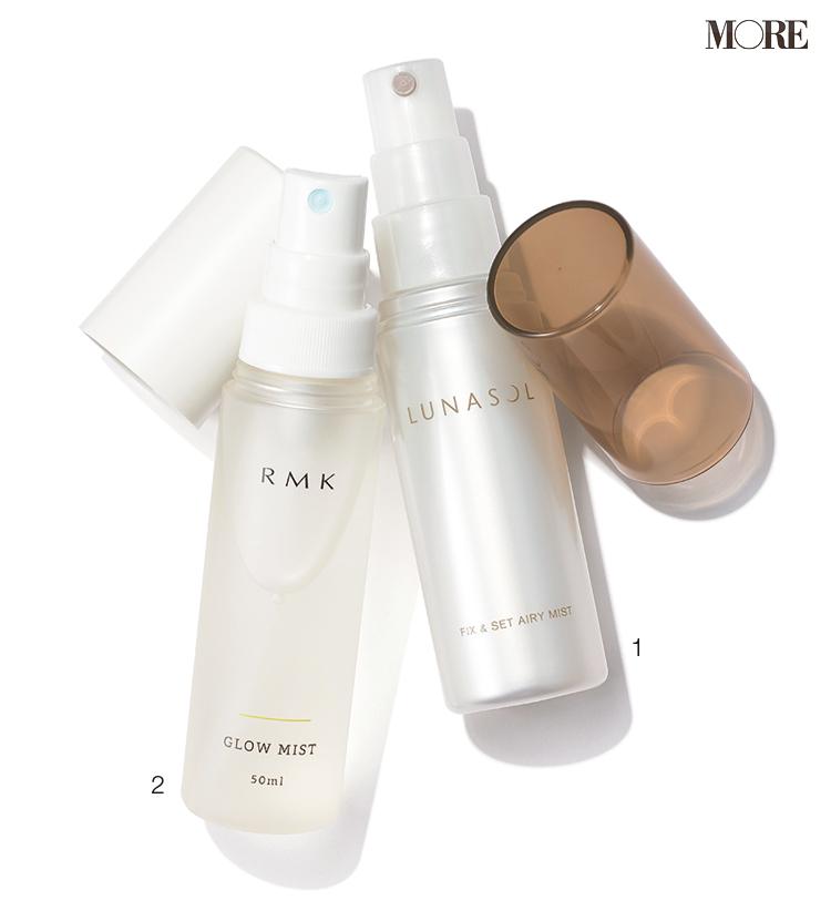 『ルナソル』や『RMK』のミスト化粧水でこまめに保湿。乾燥が気になる時や、メイク直しの前に、すばやく潤いをチャージ!_2