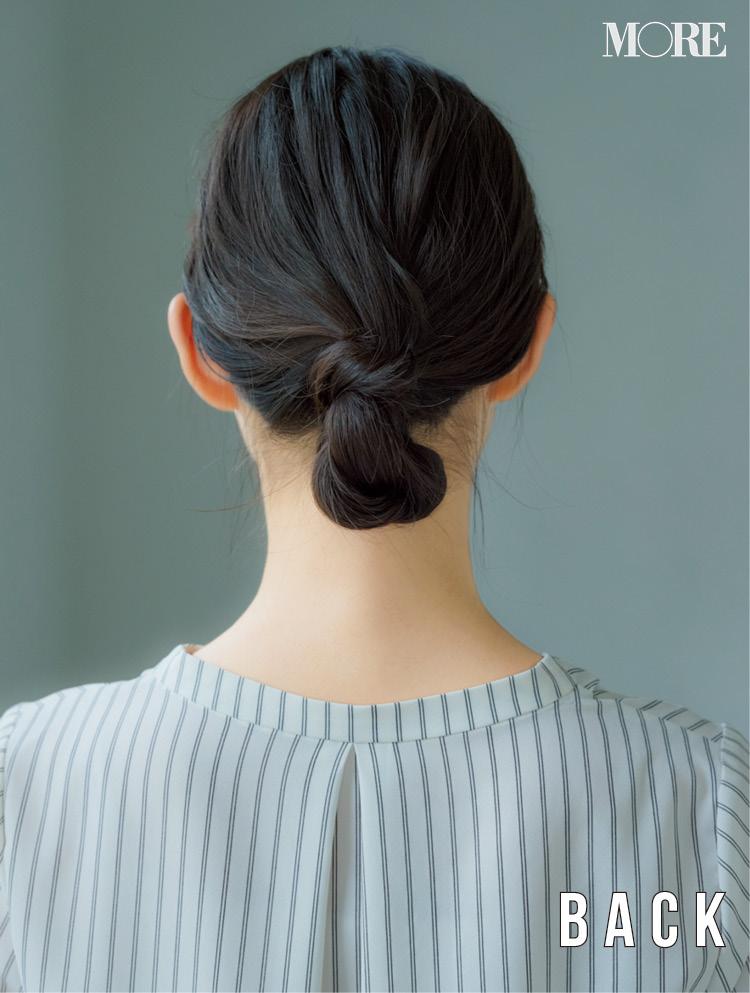 社会人のオフィスヘアアレンジ特集《2019年》- ボブもロングも簡単におしゃれ! お仕事にぴったりの髪型は?_29