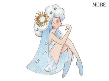 【星ひとみの天星術】空タイプの恋愛・お仕事運、2021年4~6月の運勢!
