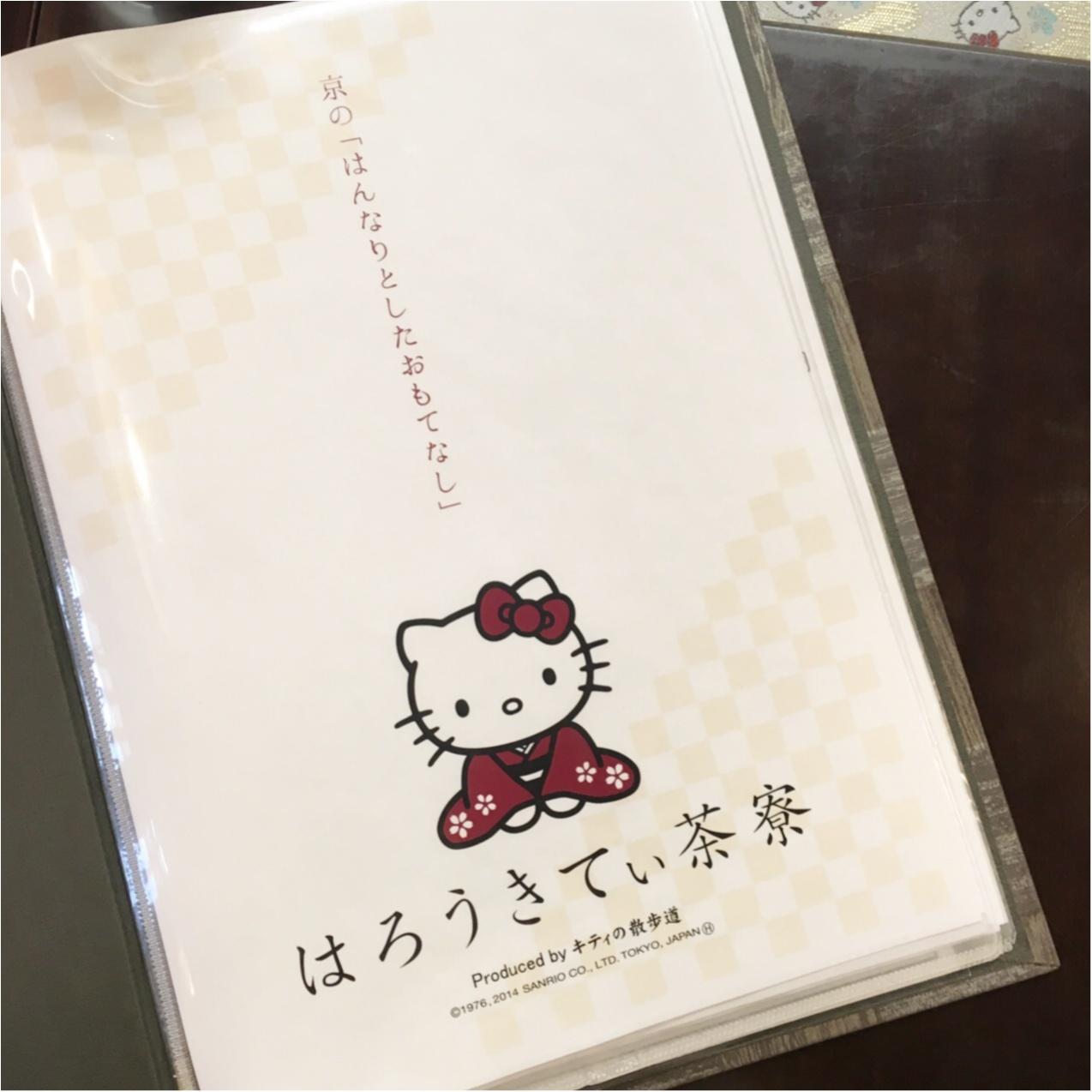 京都に行ったら行きたい♡キティづくしの『はろうきてぃ茶寮』_4