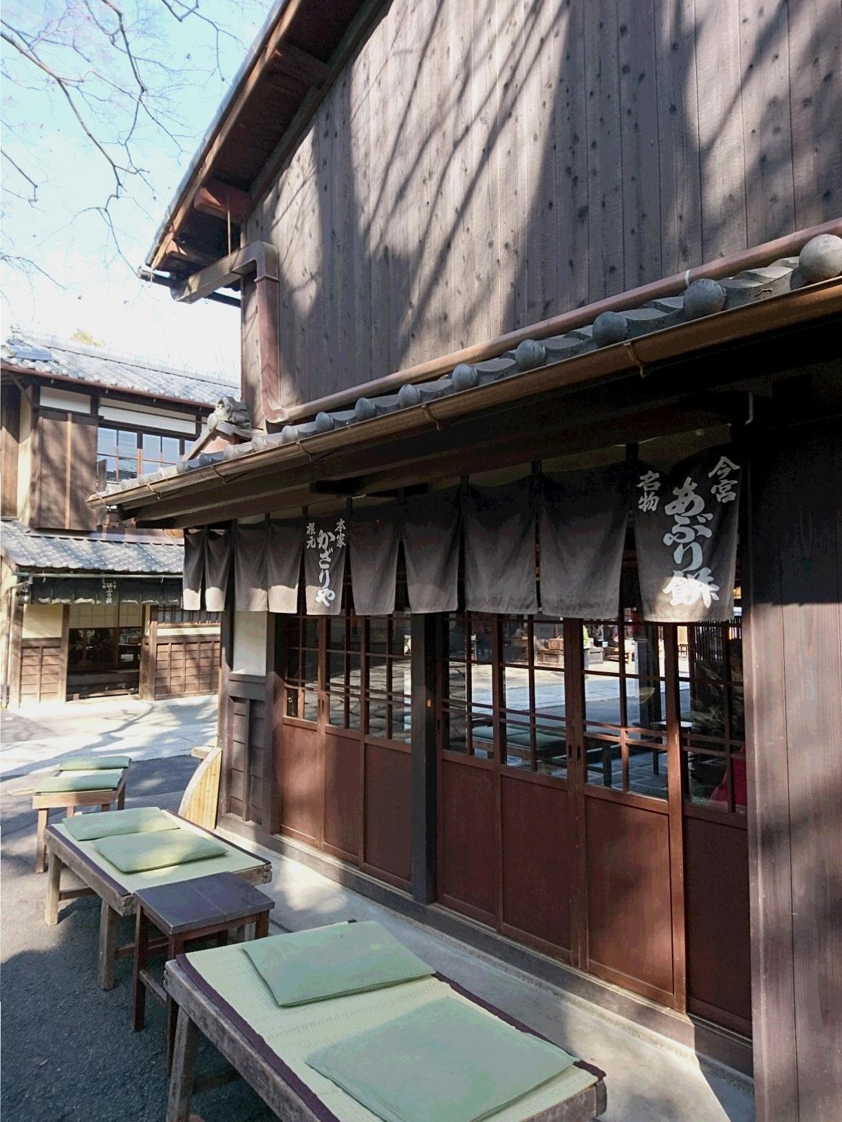【京都】お座敷でゆったり、、白味噌でいただく「あぶり餅」_3
