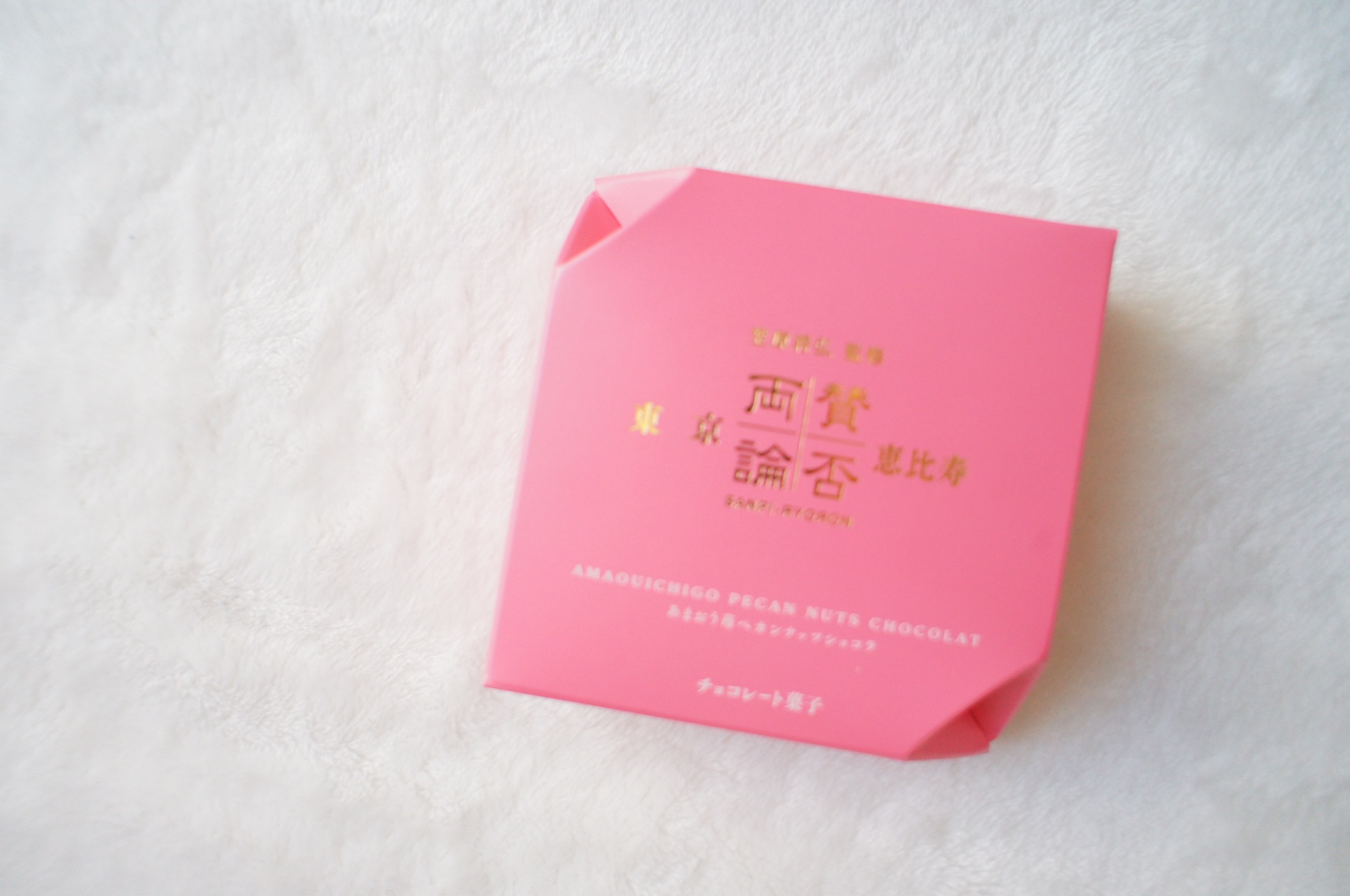 《大丸東京で買える❤️》【予算¥800以内】のバレンタインチョコ3選☻_4