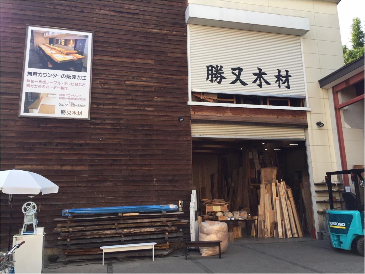 【また訪れたい】吉祥寺で、見つけた素敵な木材屋さん!おすすめのお店_2