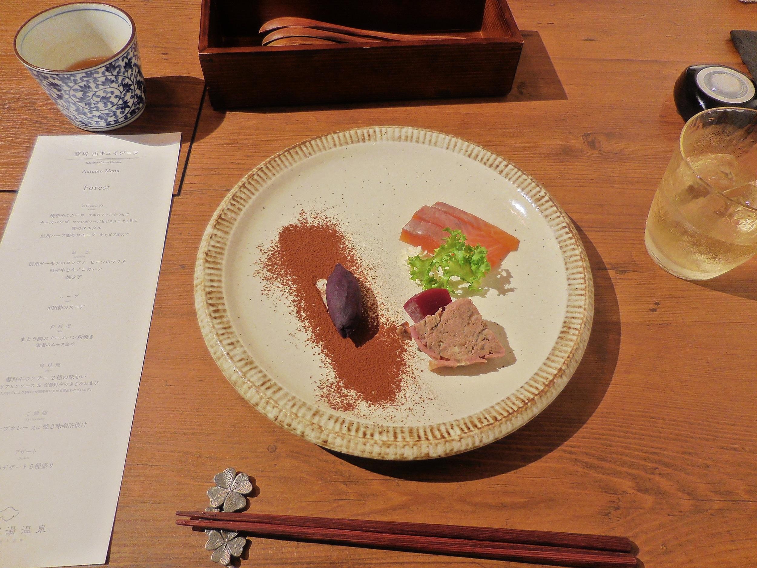 【蓼科親湯温泉】レストランの個室で食べる蓼科 山キュイジーヌ_4