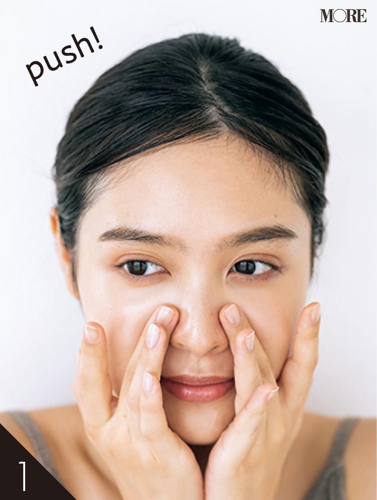 20代女子の肌に乾燥シワが出現中! マスク生活やスマホ時間の増加などによるシワ・ほうれい線におすすめの「エイジング保湿」3選_4