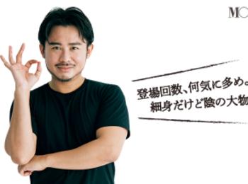 大人気H&M小田切ヒロさん愛用「アイブロウブラシ」が、めちゃめちゃ使える件!