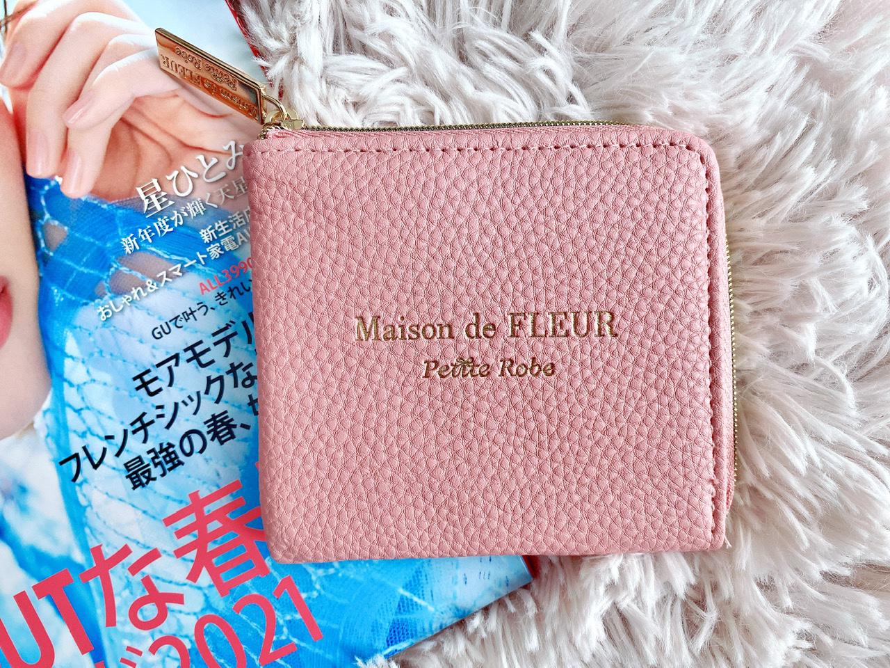 【MORE5月号】今月買うべき神付録!《メゾンドフルール》レザー調ミニ財布が可愛すぎ♡_4