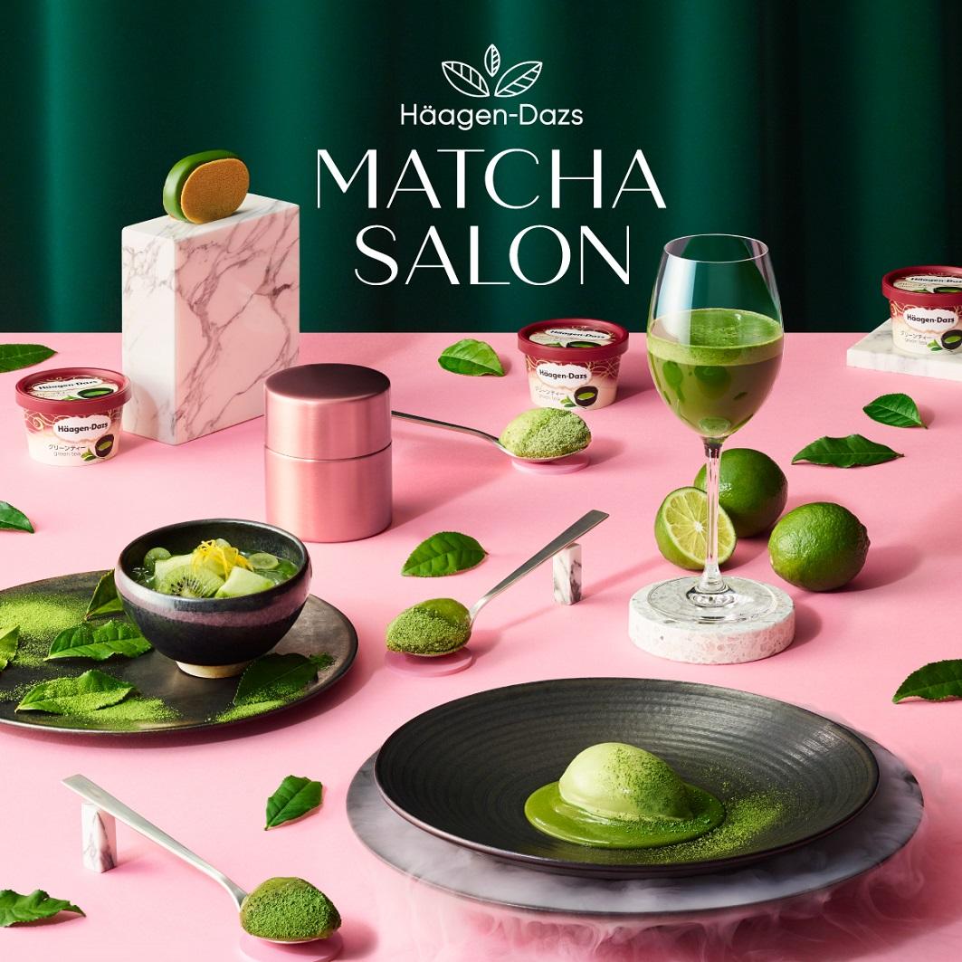 『ハーゲンダッツ』初! 抹茶のコースメニューを楽しむ 「ハーゲンダッツ マッチャサロン」、東京に期間限定オープン♡