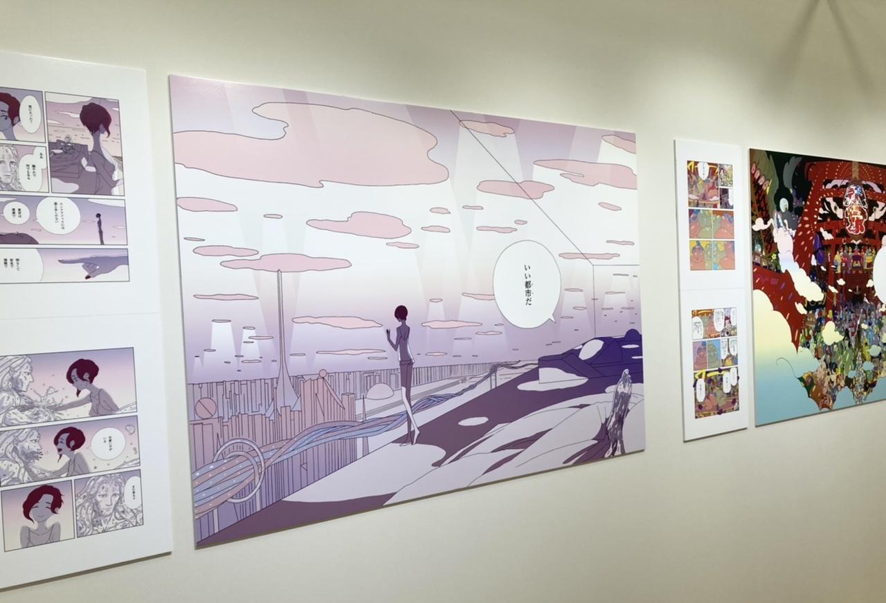 市川春子さんの『TOKYO20202 GOURMET/SPOT/HOTEL』