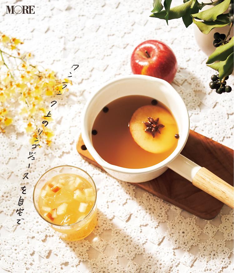 簡単キャンプ飯レシピで作る飲み物の自家製アップルジュース「ワンランク上のりんごジュース」