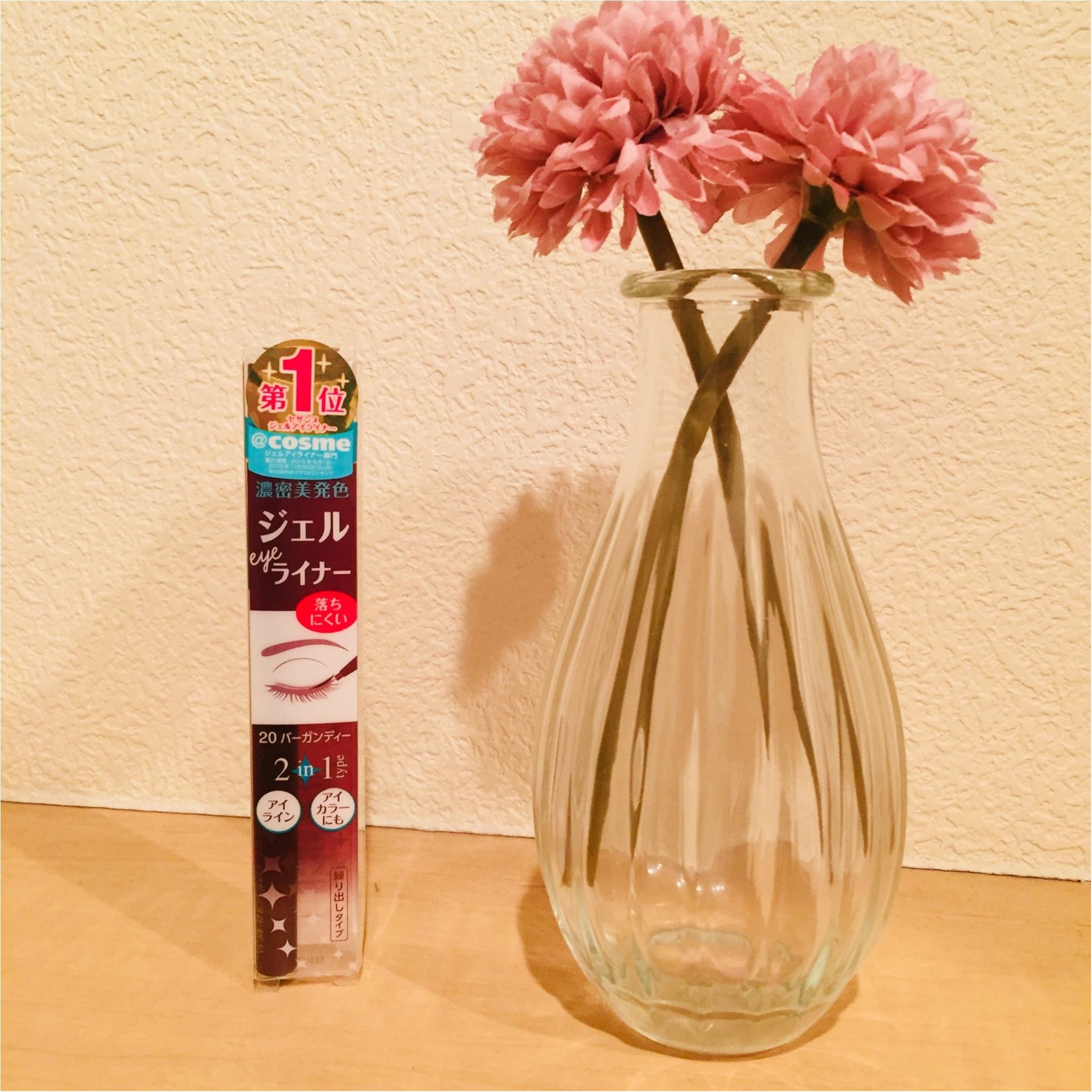 【Autumn】秋モテメイクの鍵は『バーガンディ』セザンヌの秋色ジェルライナー_1
