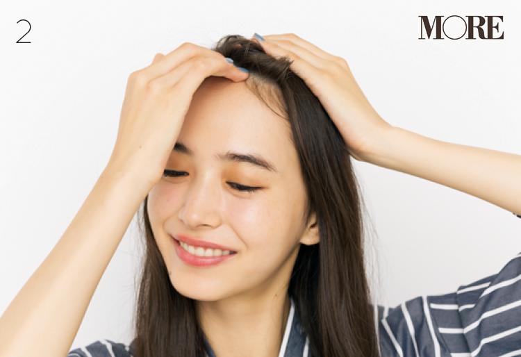 猫っ毛やうねりなど、髪質のお悩みを簡単カバー!! スタイリング剤&乾かし方でなりたい髪質になる方法♡_6_2