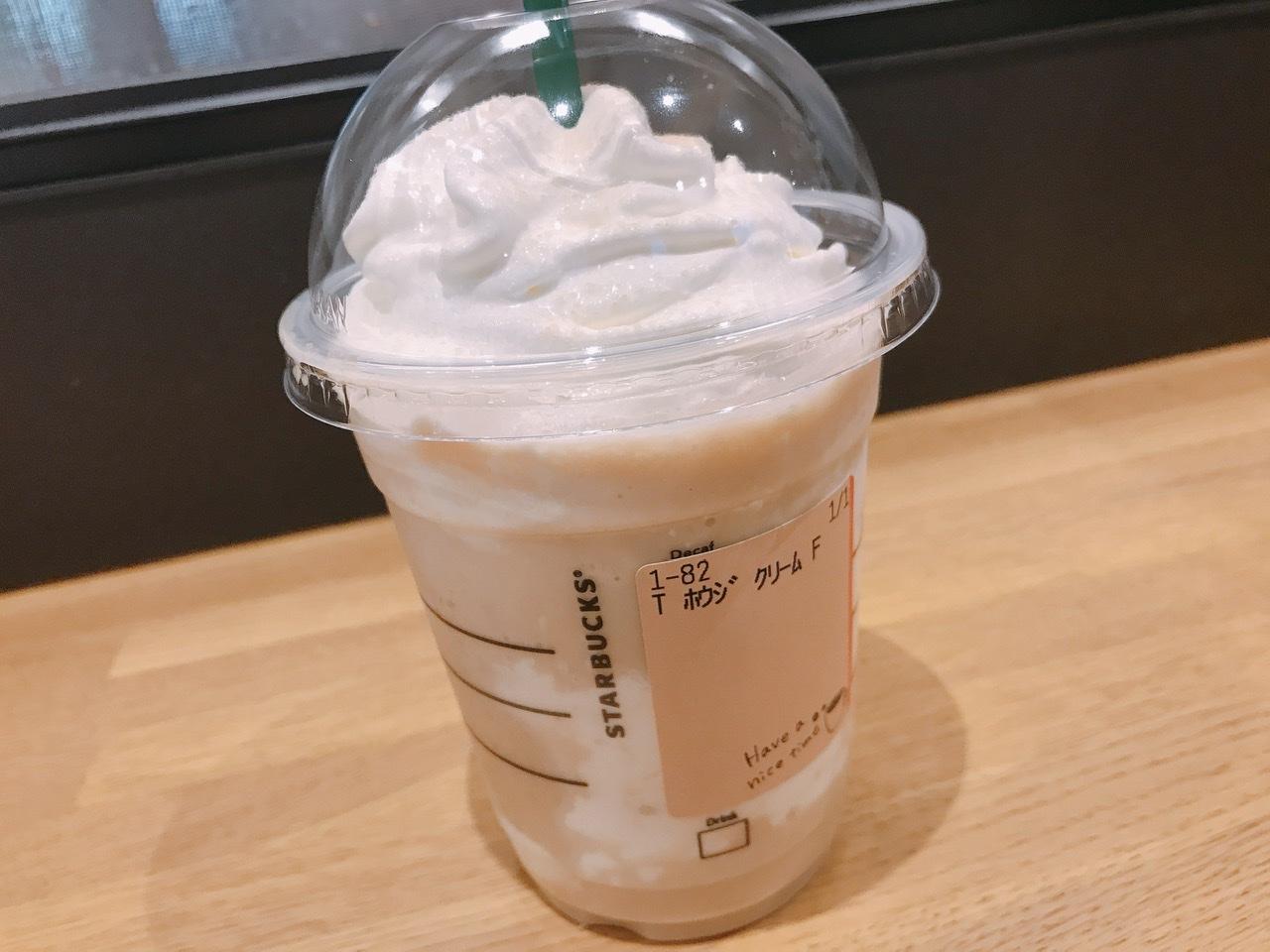 【スタバ】《ほうじ茶ドリンク》が期間限定メニュー欠品中だけ飲める幸せ♡_4