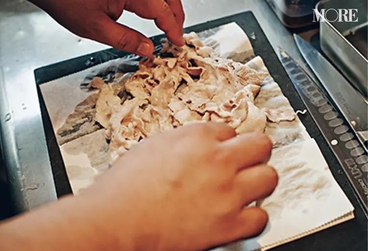 鶏肉は粗熱をとって水気をとるのがポイント