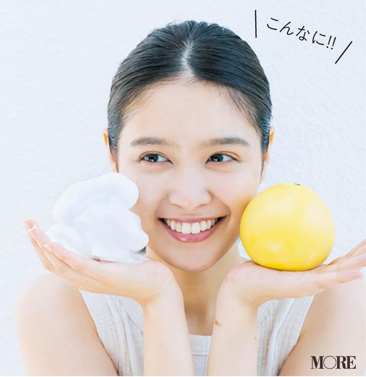 かわいくなれる「洗顔のやり方」特集 - 小顔効果やトーンアップも! おすすめの洗顔アイテム&メソッド_20
