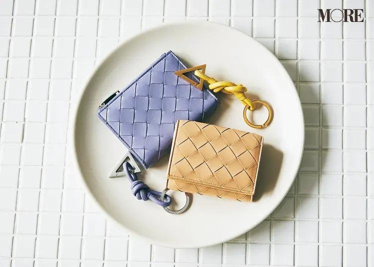 ボッテガヴェネタの三つ折り財布、二つ折り財布、キーリング