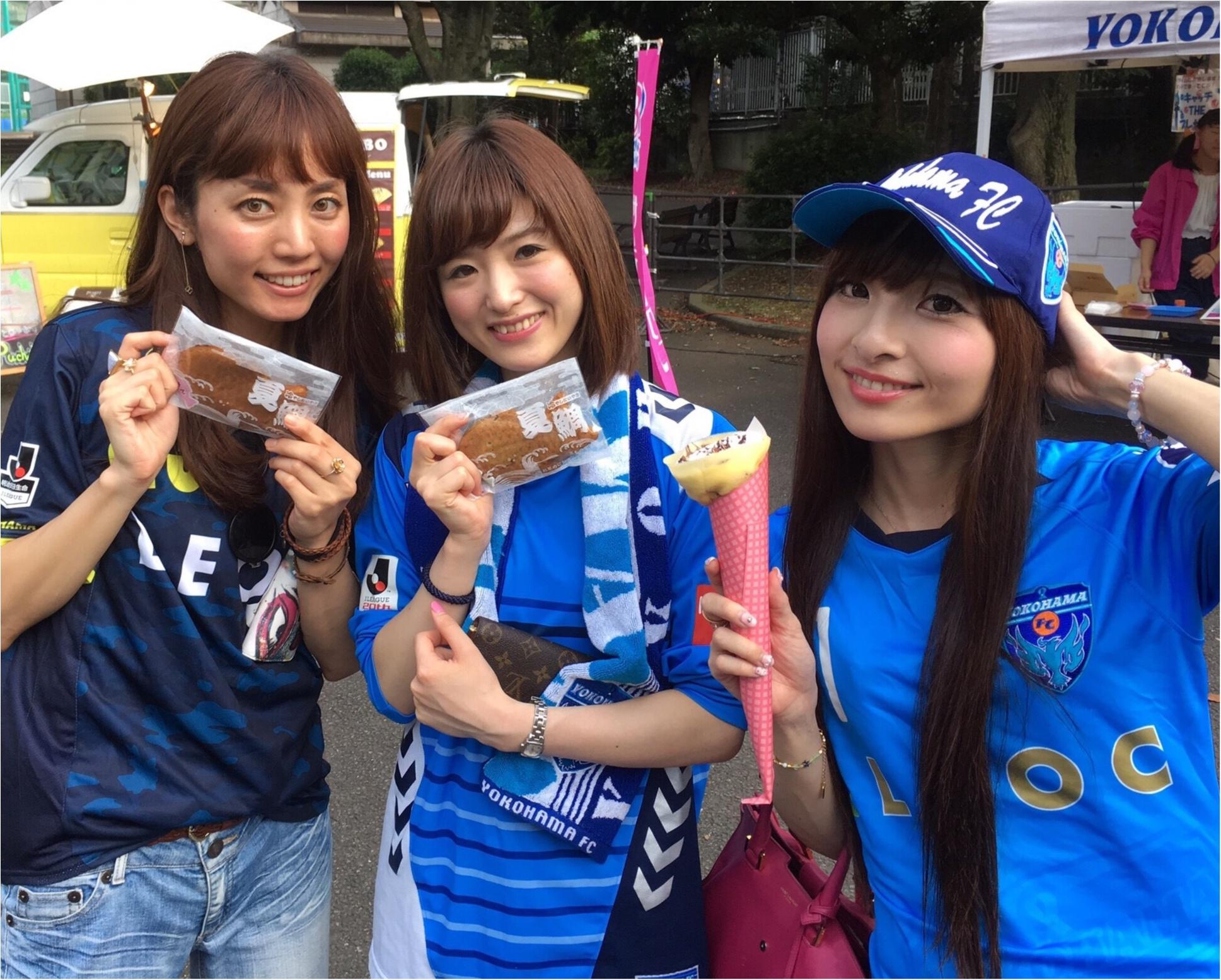 ▶▶スイーツを食べながらサッカー観戦<横浜FCvs徳島ヴォルティス>と<今日のコーデ>。【はるな】_3
