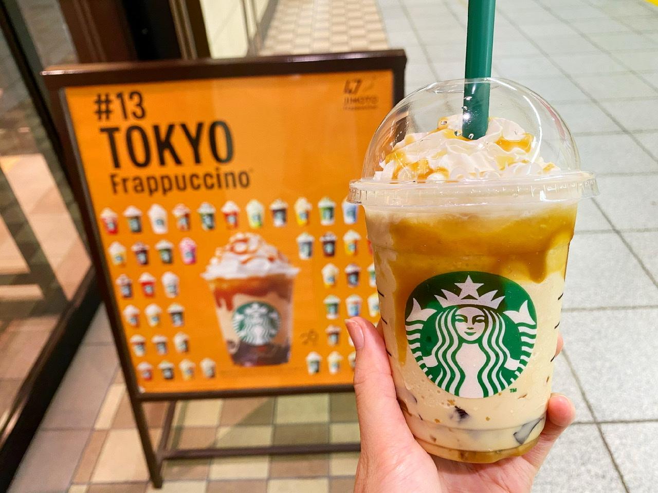 【スタバ】47JIMOTOフラペチーノ《東京》はコーヒージェリー×キャラメル❤︎❤︎❤︎_1