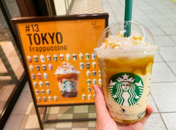 【スタバ】47JIMOTOフラペチーノ《東京》はコーヒージェリー×キャラメル❤︎❤︎❤︎