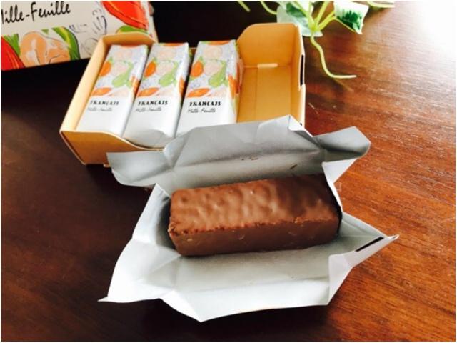 【横浜発スイーツ】《francais》の木の実を楽しむミルフィーユが美味しい♡♡_4