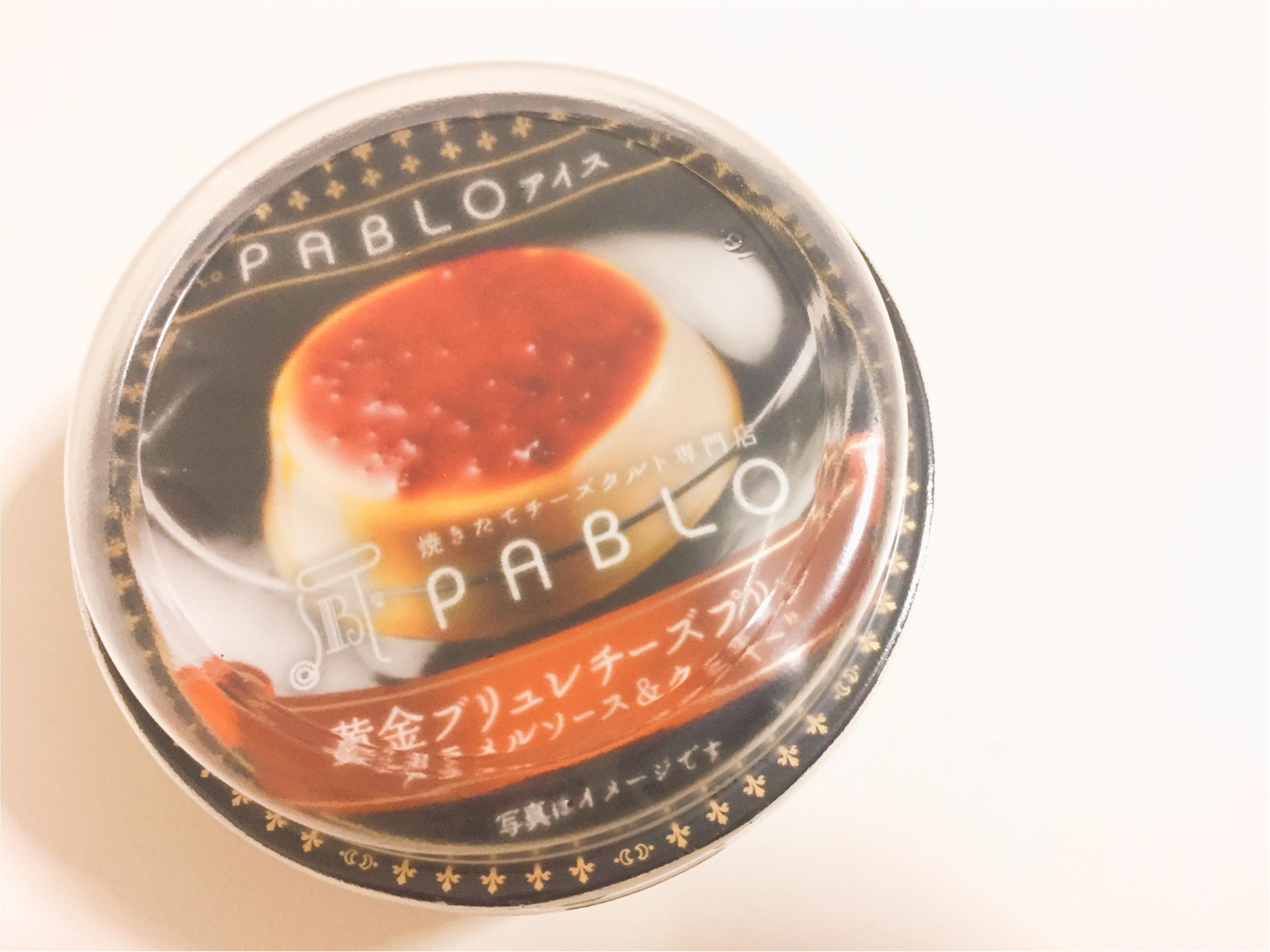 【新発売】シリーズ第7弾は…『PABLOアイス 黄金ブリュレチーズプリン 』_1
