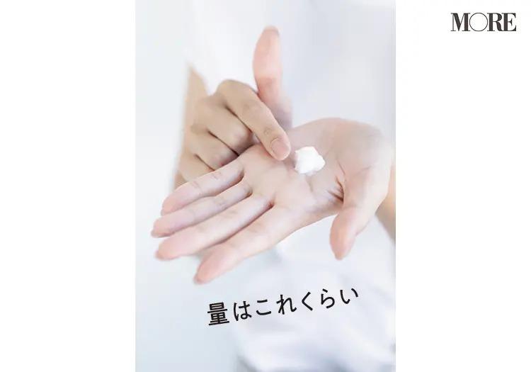 保湿クリームをとる鷲見玲奈さんの手