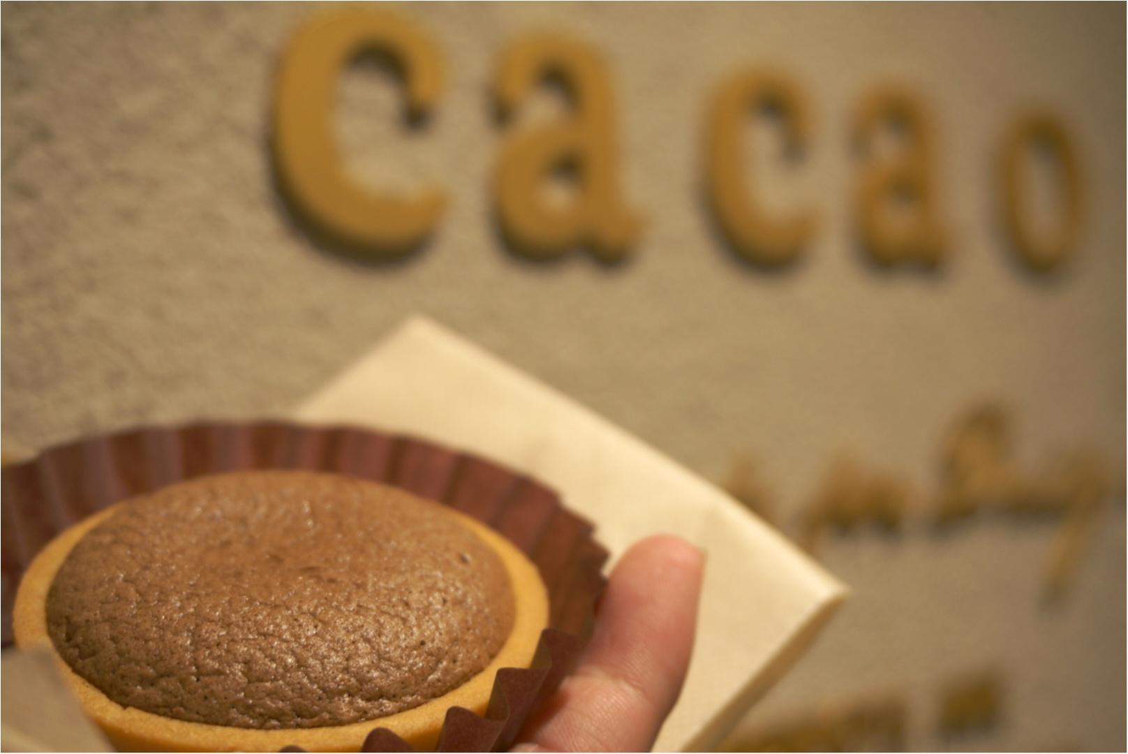 《鎌倉本店限定‼︎》生チョコレート専門店【ca ca o】の数量限定フォンダンタルトが美味すぎるっ♡_7