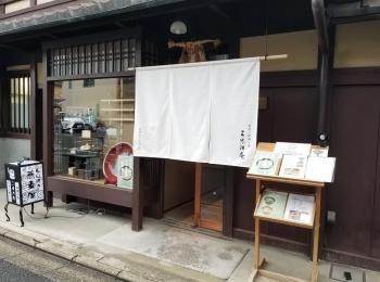 【京都のおすすめご飯屋さん】蕎麦と料理と酒 三味洪庵