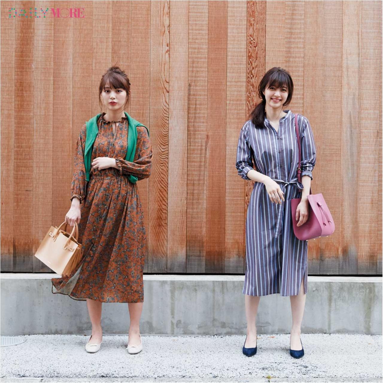 【月→水で同じ服を着てもバレない⁉】秋のお仕事コーデには、着方で激変する2wayワンピがマストです☆_1_1