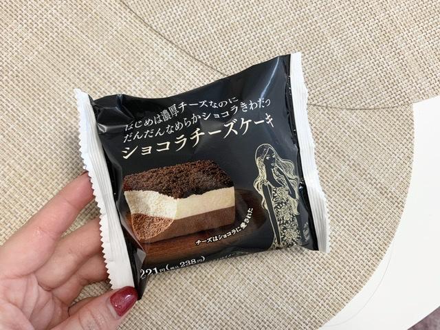 """ファミマから発売された""""新感覚チーズケーキ""""食べてみた♡_4"""