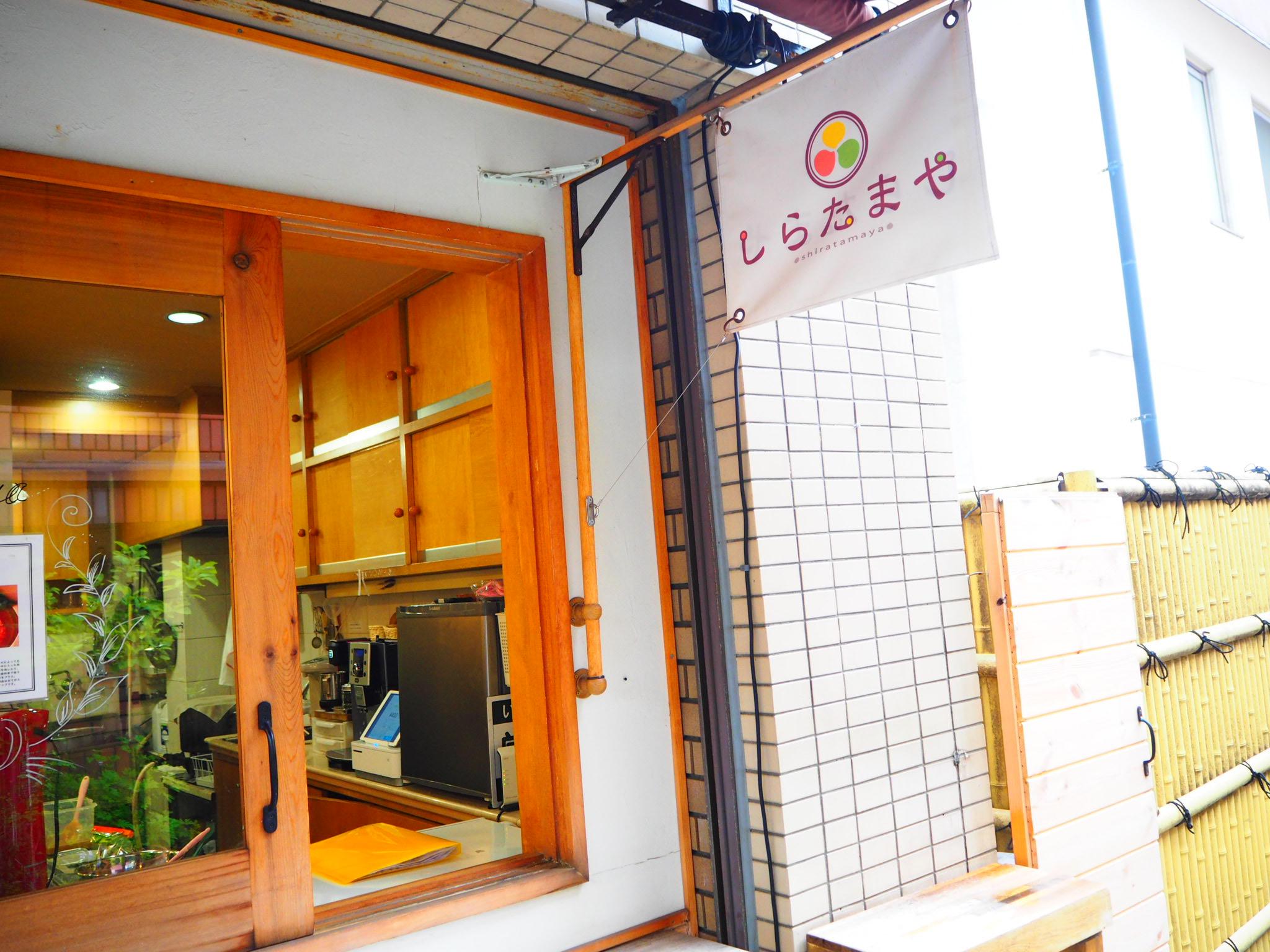 【鎌倉夏着物女子旅】で立ち寄ったカフェはここ!!_2