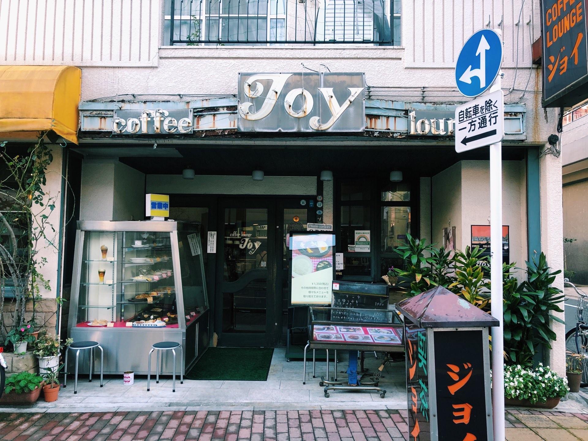 喫茶店ジョイ外観画像