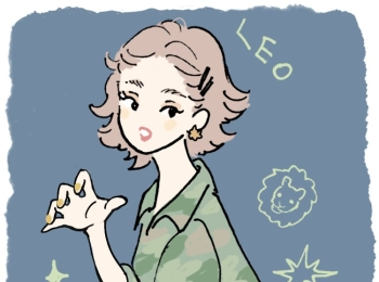 【獅子座】哲学派占い師SUGARさんの12星座占い<9/20~10/3> 月のパッセージ ー新月はクラい、満月はエモいー