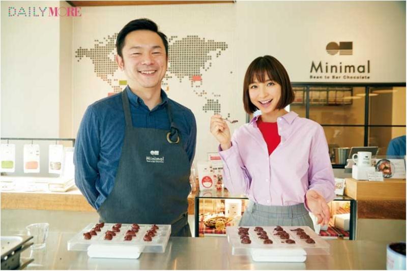 篠田麻里子が体験♡ 『Minimal Bean to Bar Chocolate』で究極の手作りチョコを作ろう!【麻里子のナライゴトハジメ】_1