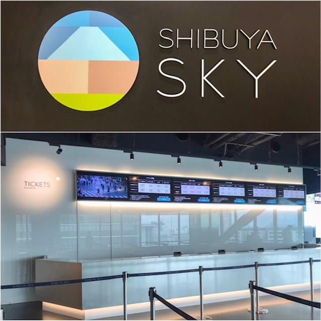 【東京女子旅】『渋谷スクランブルスクエア』屋上展望施設「SHIBUYA SKY」がすごい! おすすめの写真の撮り方も伝授♡_3