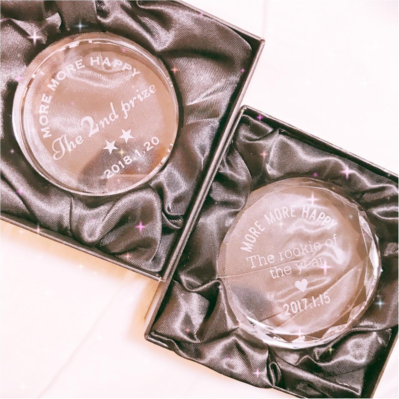 【MORE大女子会2018】ブログアワード2位♡ありがとうございましたっ!!_8