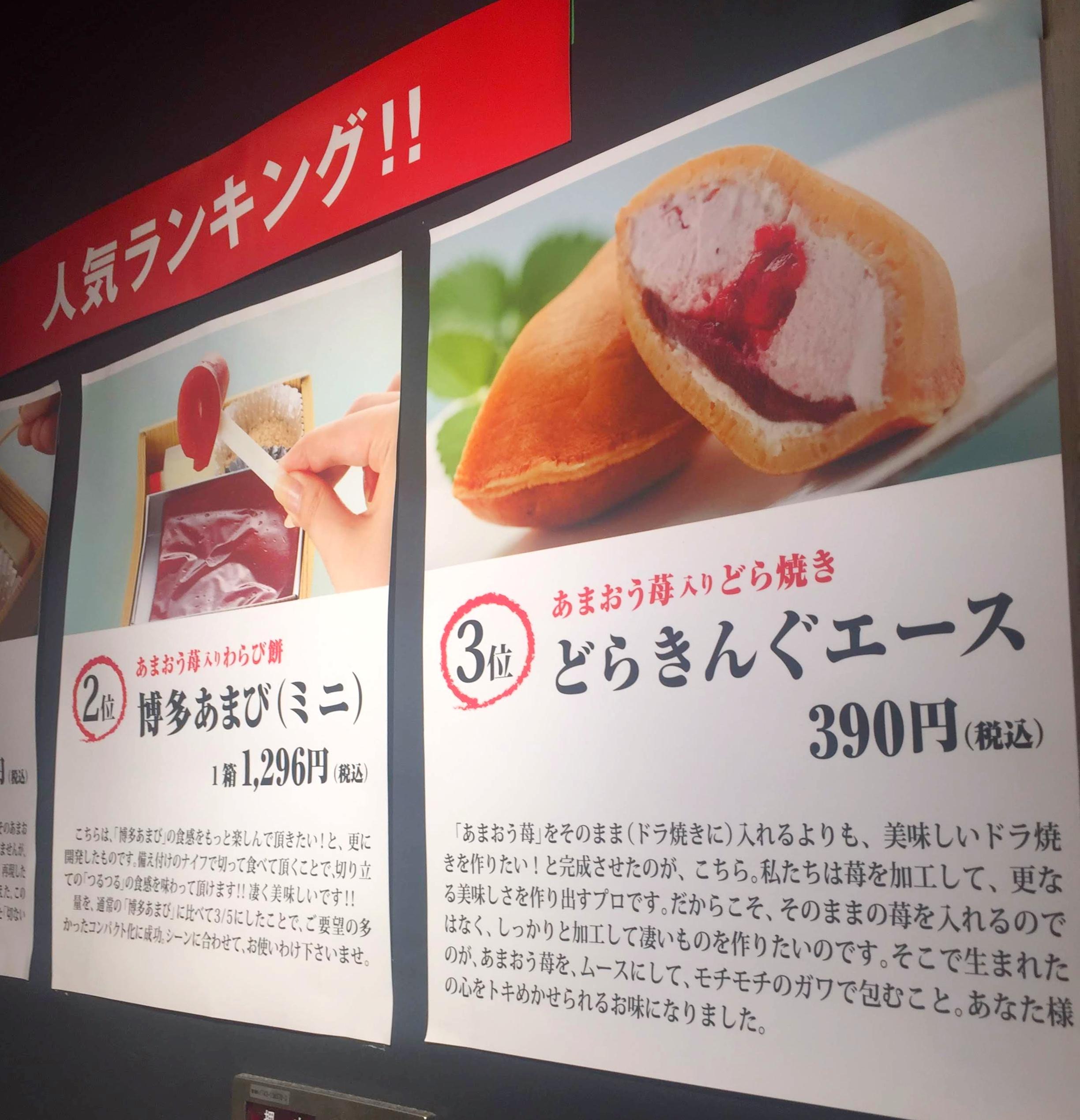 弾丸博多旅行♡絶対食べたい福岡名物3選!_7
